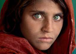 Court rejects bail plea of 'Afghan girl'