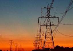 NEPRA slashed power tariff by Rs2.77