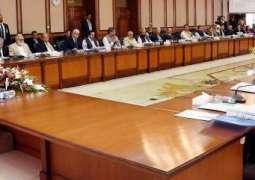 وفاقی کابینہ دا اجلاس، وزیراعظم نے عمران خان دا ناں لِتے بغیر تنقید دا نشانا بنایا