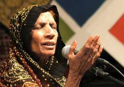 Reshma's third death anniversary is being commemorated today
