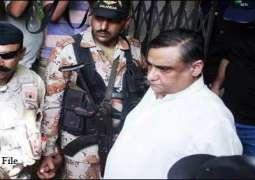 کرپشن کیس: ڈاکٹر عاصم حسین دی ضمانت نہ ہو سکی