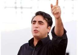 PM has to accept PPP's 4 demands in order to complete his tenure of government