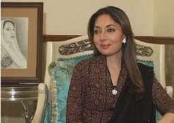 شرمیلا فاروقی نے کراچی وچ موجود مشہور ٹی وی پروڈیوسر شہزاد خیل دے ناں نال منسوب سڑک نوں اپنے والد دے ناں نال منسوب کر دِتا