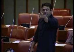Faisal Raza Abidi to be presented in court tomorrow