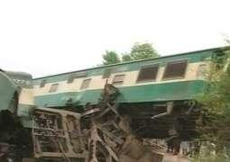 کراچی ٹرین حادثا، حادثے دی ابتدائی رپورٹ تیار