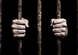 مجلس وحدت المسلمین دے رہنما علامہ مرزا یوسف نوں عدالتی ریمانڈ اُتے جیل گھل دِتا گیا