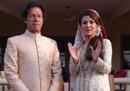 نکاح بارے غلط بیانی: عمران خان دی نااہلی لئی الیکشن کمیشن وچ درخاست دائر