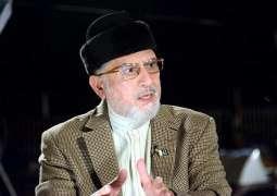 مینوں تے پہلے ای پتا سی کہ 2نومبر نوں دھرنا نہیں ہووے گا: ڈاکٹر طاہر القادری