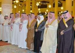 Mother of Prince Faisal bin Talal bin Abdulaziz al-Saud passes away