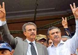 میئر کراچی وسیم اختر نے جیل وچ گزاری زندگی بارے کتاب لکھن دا اعلان کر دِتا