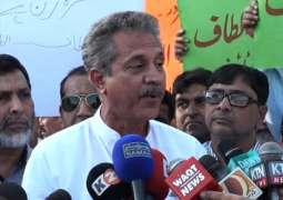 میئر کراچی وسیم اختر سنٹرل جیل توں رہا