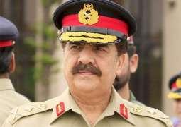 لاہور ہائی کورٹ نے جنرل راحیل شریف دی مدت ملازمت وچ توسیع دی درخاست سنوائی لئی منظور کر لئی