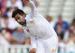 Mohammad Amir bowls first no-ball in six years