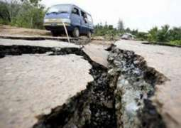 Earthquake jolted the areas of Pishin and surroundings