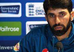 Misbah-ul-Haq suspended for the next match