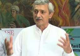 SECP submits reply in Supreme Court regarding Jhangir Tareen case