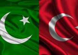 Peshawar High Court put an end to Pak-Turk Teachers' deportation