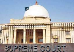 A child fell from 2nd floor Supreme Court, badly injured