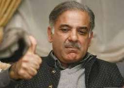 """Thank you beta"": Shabaz Sharif replies to Bilawal"