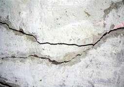 Earthquake jolted Taiwan