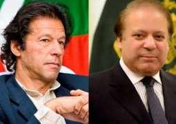 الیکشن کمیشن نے وزیر اعظم تے عمران خان دی نااہلی بارے درخاستاں خارج کر دِتیاں
