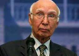 "Sartaj Aziz will visit India for ""Heart of Asia Conference"""