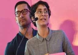 Theft at Aamir Khan's house, jewelry worth more than 50 lacs stolen