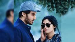 Chashm-e-num: the unique love story of the blind