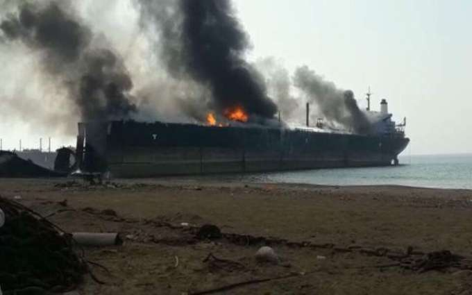 گڈانی بحری جہاز نا حادثہ ٹی تپاخت کروک آ بندغ آتا کچ 17مس