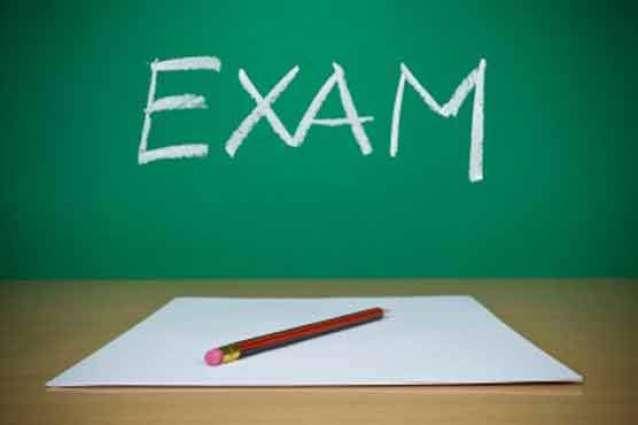 سکینڈری سکول سرٹیفکیٹ داسالانہ امتحان پہلی مارچ توں شروع تھیسی