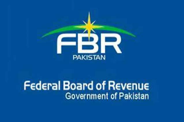 FBR, FIA submit reply in SC regarding Panama Papers case