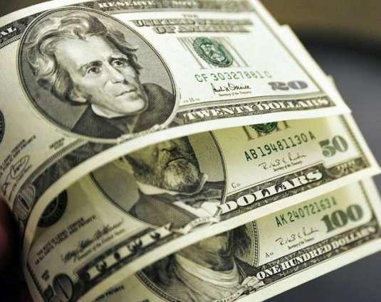 Fed says waits for economic progress before rate hike