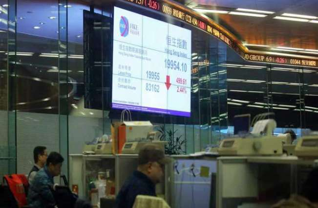 Hong Kong stocks end morning on a low