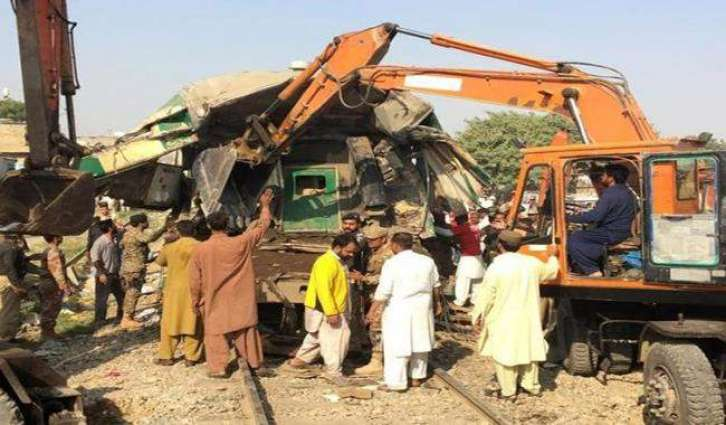 17 killed, 57 injured as trains collide: DS