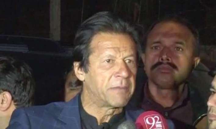 Imran's push ups now push downs: Ch Arshad Saeed