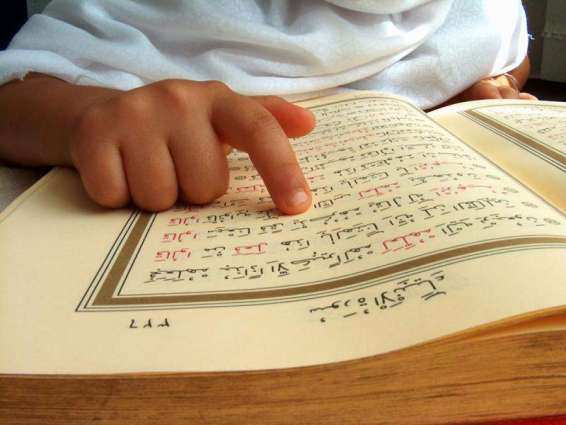 Railways makes Quranic education compulsory in its schools, colleges