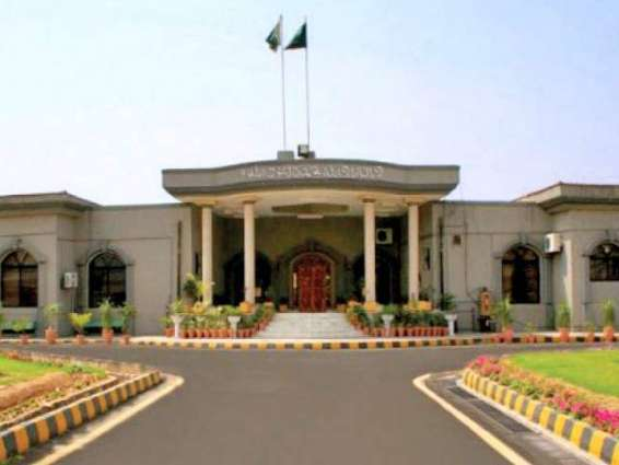 IHC adjourns hearing on PTI's plea to a date in office