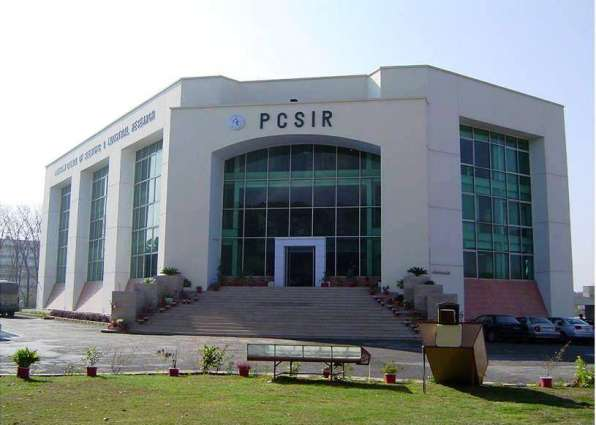 32nd meeting of PCSIR to be held on Nov 11