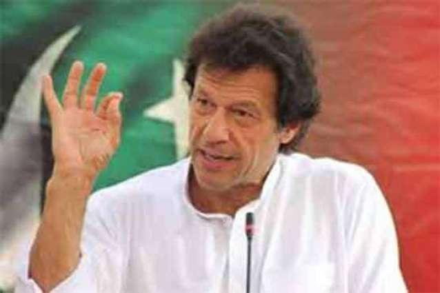 PTI Nov 2 show completely flopped: Khalil