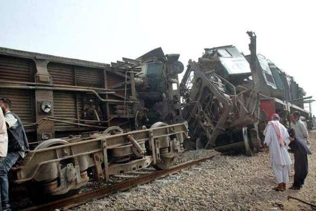 FGIR to conduct inquiry into train accident