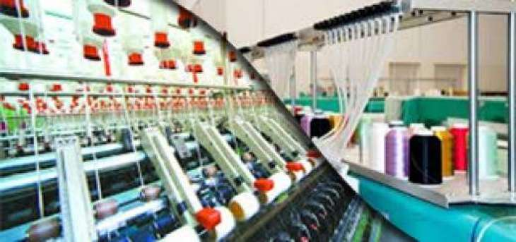 Workshop on export of apparel held