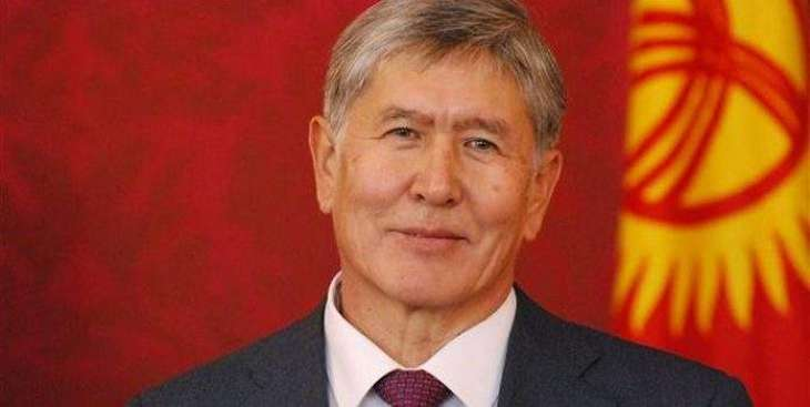 Kyrgyzstan forms new government amid constitution row