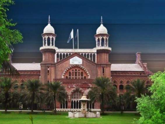 JCP recommends 14 additional judges to Lahore High Court