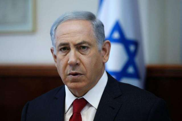 Row over public broadcaster hits Israel coalition