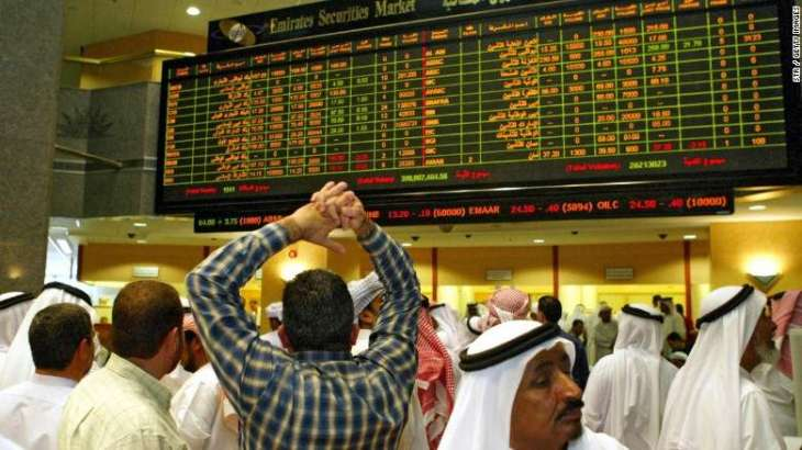 Saudi issues draft rules for second stock market