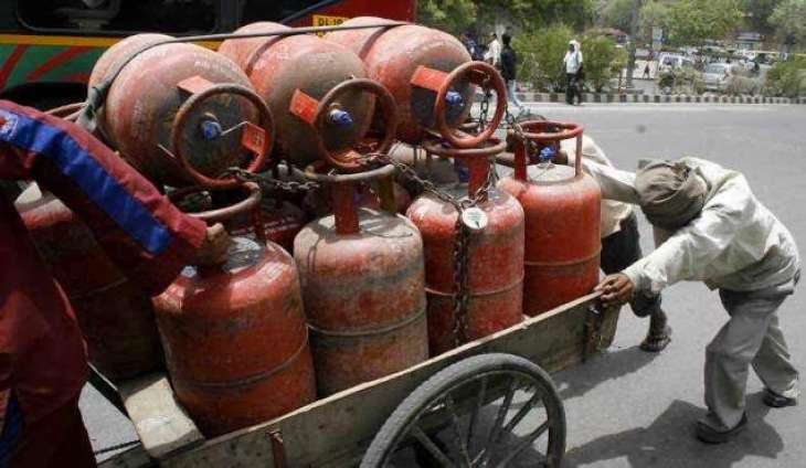 Fine imposed on illegal LPG refillers