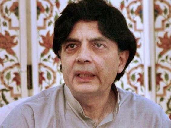 Nisar, CM Punjab discuss political situation