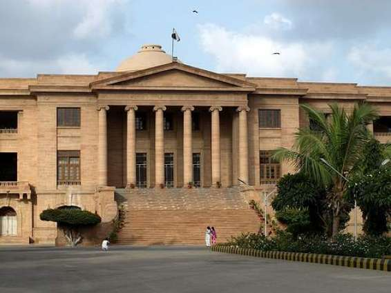 SHC appoints commissioner to conduct inquiry of an amenity plot