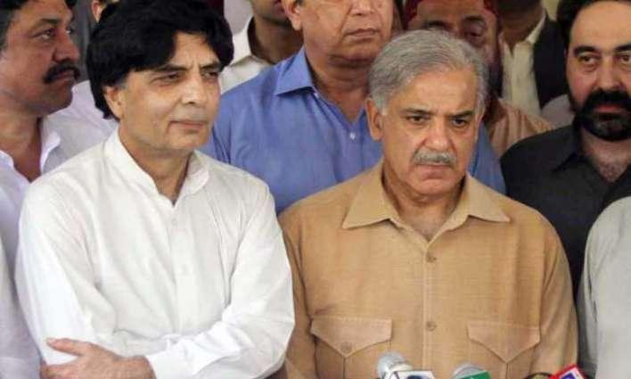 وزیر داخلا چودھری نثار علی خان تے وزیر اعلا پنجاب میاں شہباز شریف دی ملاقات ملاقات وچ ڈان لیکس تے ملک دی سیاسی صورتحال اُتے گل بات