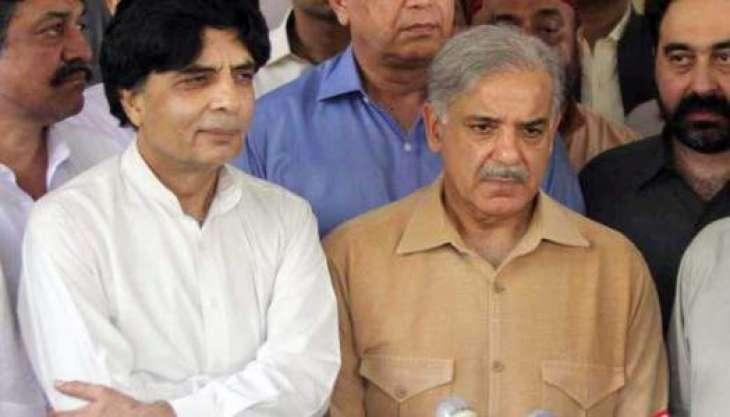 Nisar, CM Punjab hold meeting
